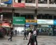 <p>Computer / Mobile Retail showroom Nehru place</p>